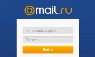 Официальный почтовый клиент Mail на iOS