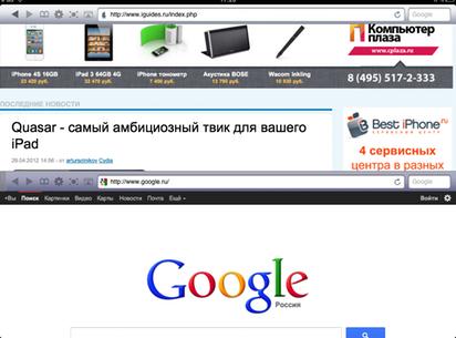 Dual Browser - двухоконный браузер