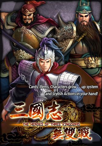 Скачать бесплатно The Heroes of Three Kingdoms