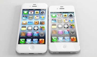 Разработчики приложений для нового iPhone