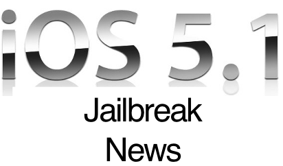Выход джейлбрейка iOS 5.1