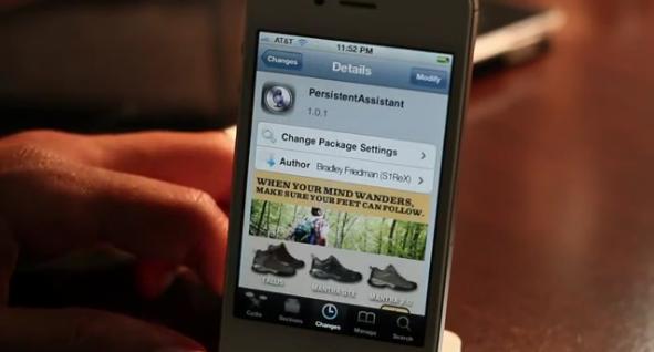Твик для Siri