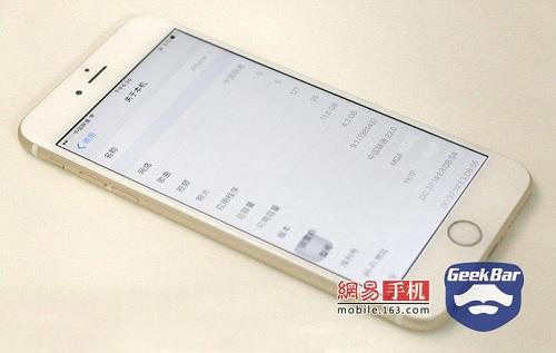 china_phone