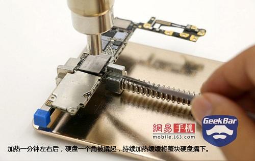 china_phone2