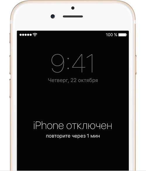 iPhone6-silver_and_gold-shells