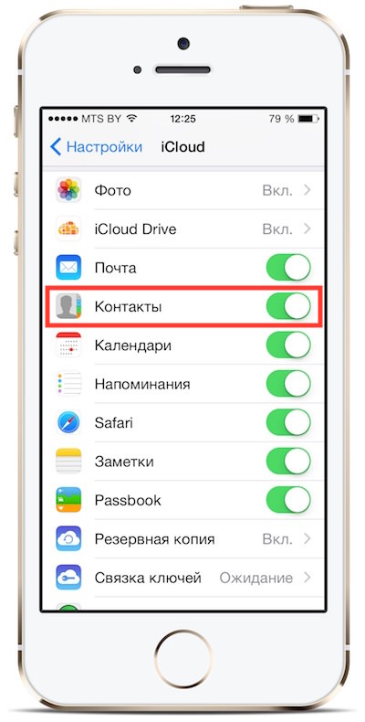 contacts-icloud
