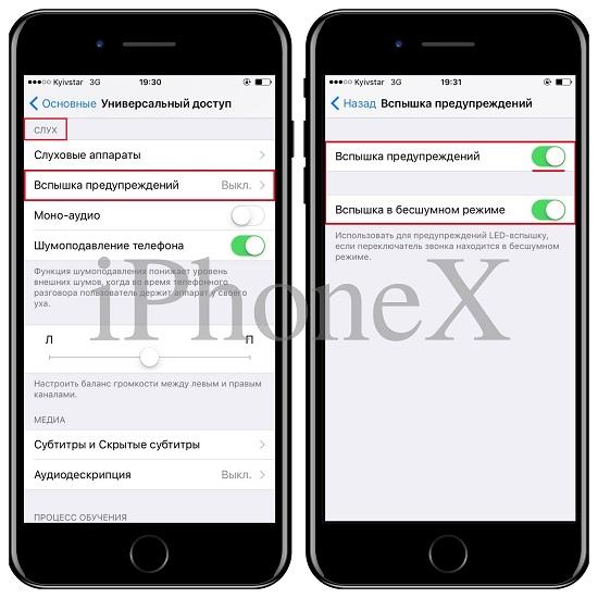 2-vspishka-zvonok-iphone-2