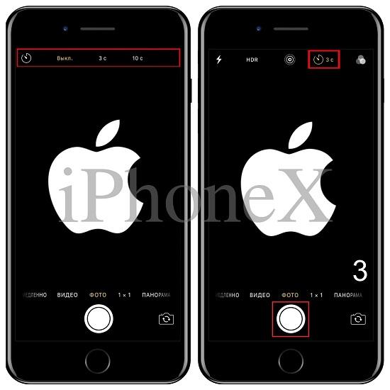 timer-kamera-iphone-1