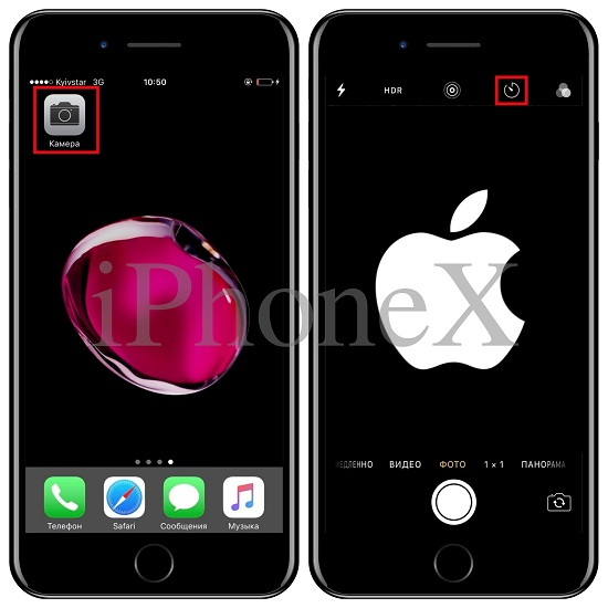 timer-kamera-iphone