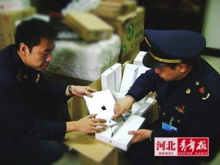 China_iPad
