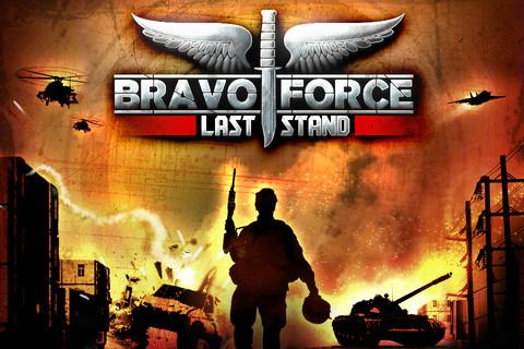 Скачать бесплатно Bravo Force