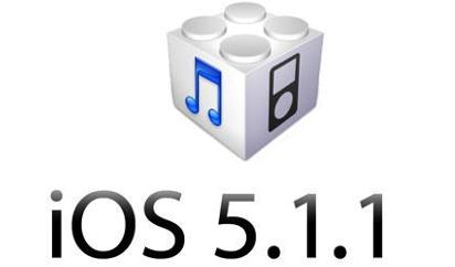 Вышло обновление ios5.1.1
