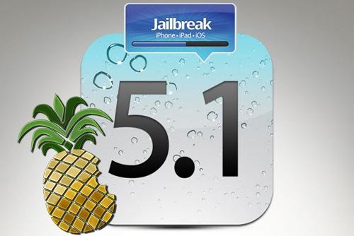 Непривязанный джейлбрейк для iOS 5.1