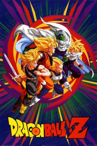 скачать бесплатно Dragon Ball Z