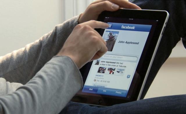 Интеграция Facebook iOS6