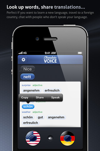 Скачать бесплатно iTranslate_Voice