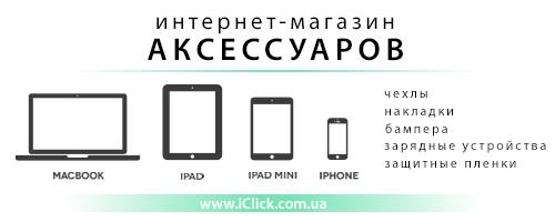 Скачать прошивку для iphone 5 через торрент
