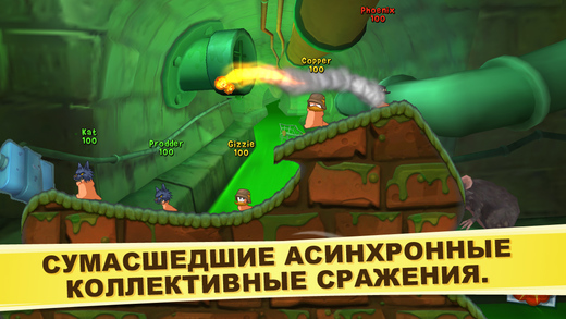 Worms31