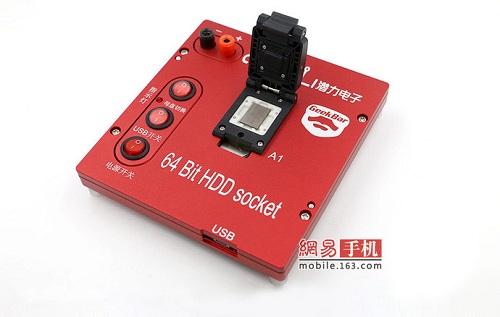 china_phone1