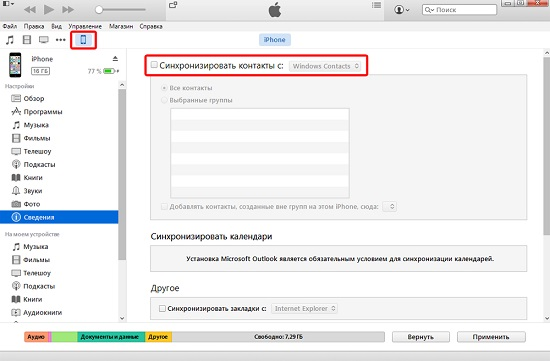 contacts-outlook