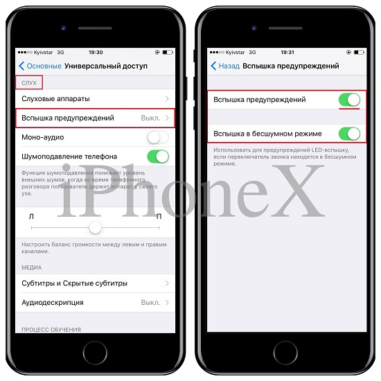 2-vspishka-zvonok-iphone-2